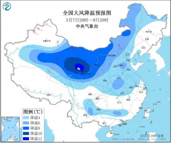 中央气象台:较强冷空气影响我国局部地区降温达14℃以上