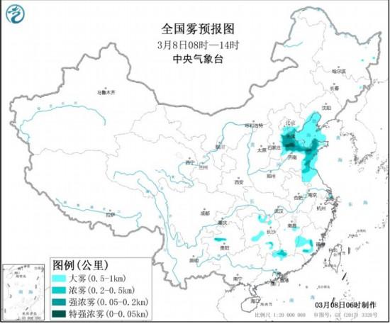 中央气象台发布大雾黄色预警:京津冀、山东江苏等地有大雾