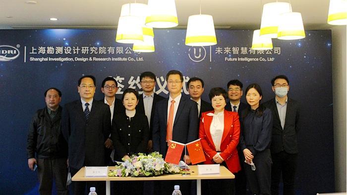 共筑新基建 中国长江三峡集团与未来智慧公司正式签约