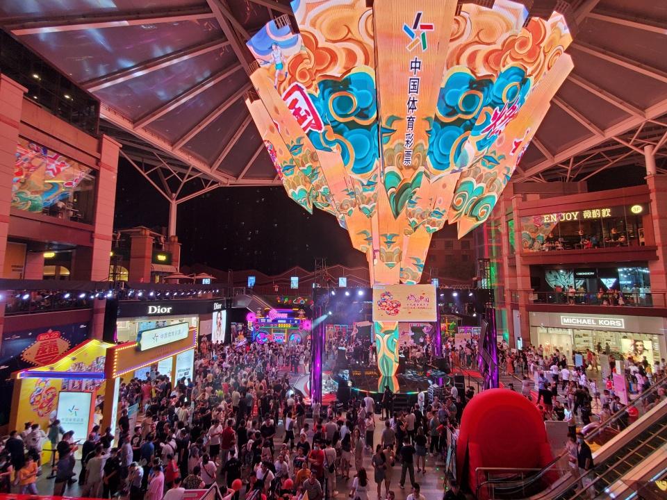 中国体育彩票运动真人秀节目8月27日晚火热开播